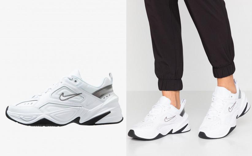 Białe buty sneakersy Nike Vintage 40