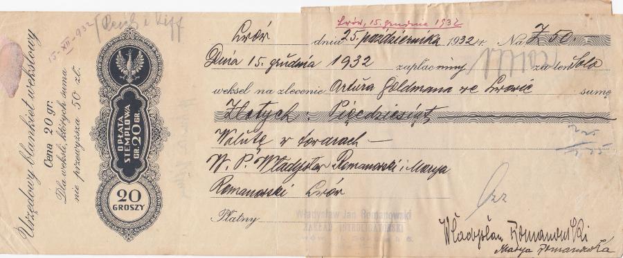 Lwów 1932 Weksel z protestem judaika