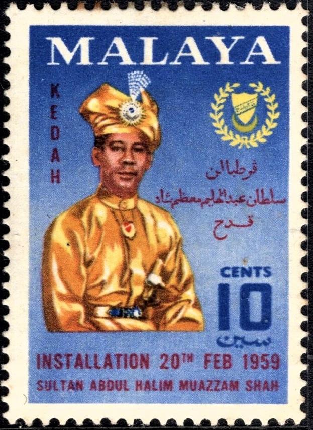 Malaysia/Kedah 10 c.czysty *