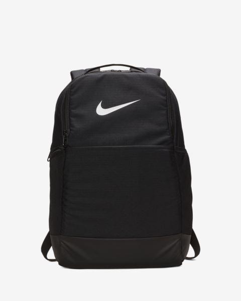Nike Brasilia Training Backpack BA5954-010