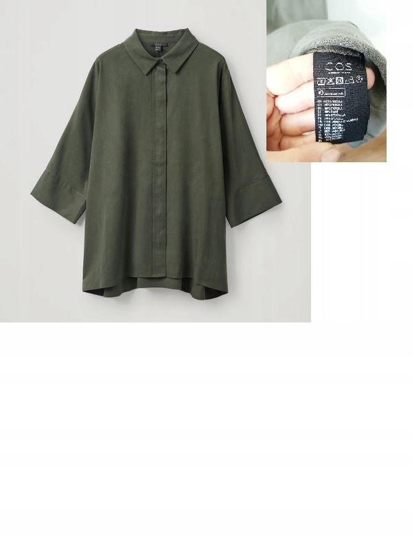 COS koszula bluzka khaki 100% lyocell 34