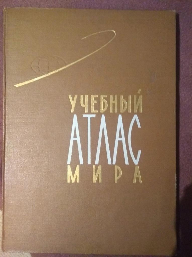 Uczebnyj atlas mira
