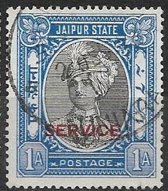 Jaipur kas T947