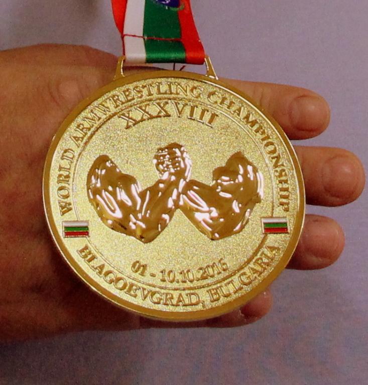 Złoty Medal Mistrzostw Świata w Armwrestlingu
