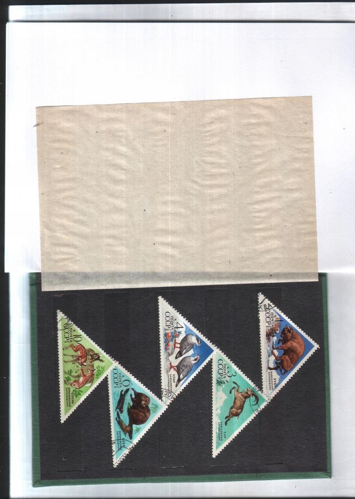 Filatelistyka Rosja -1973- seria- Fauna -trójkątne