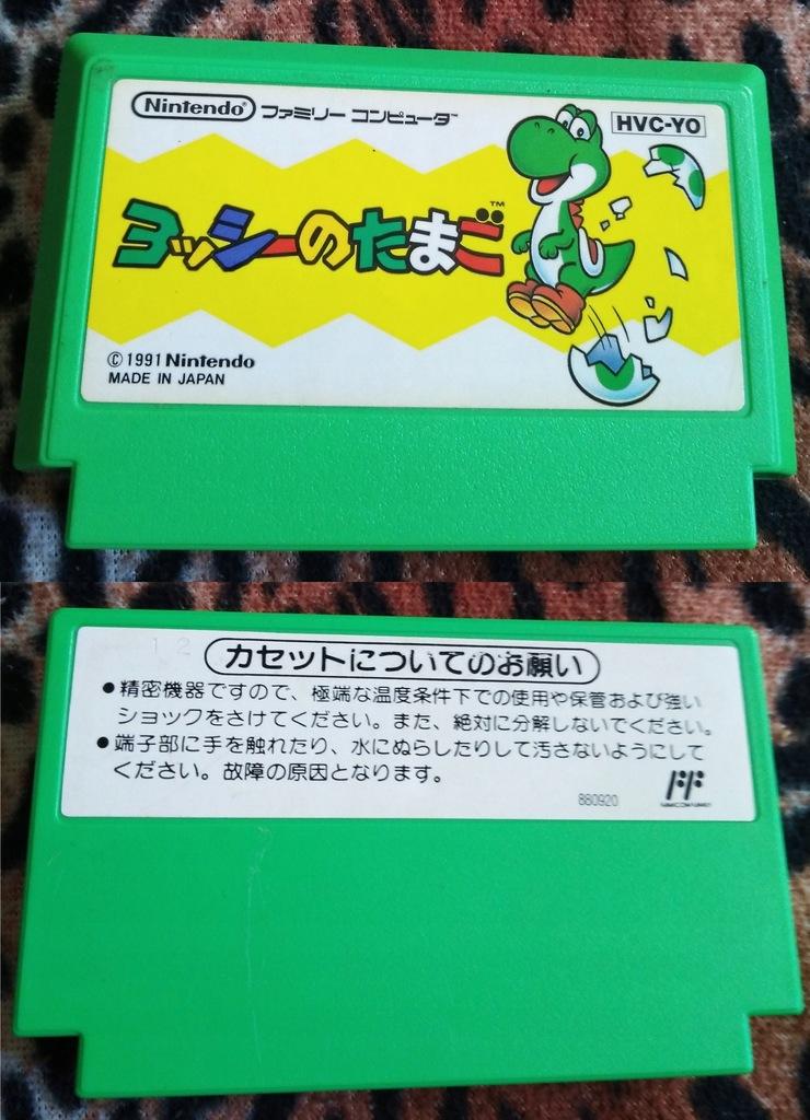 Kartridż (Cartrigde) Famicom - Yoshi no Tamago BOX