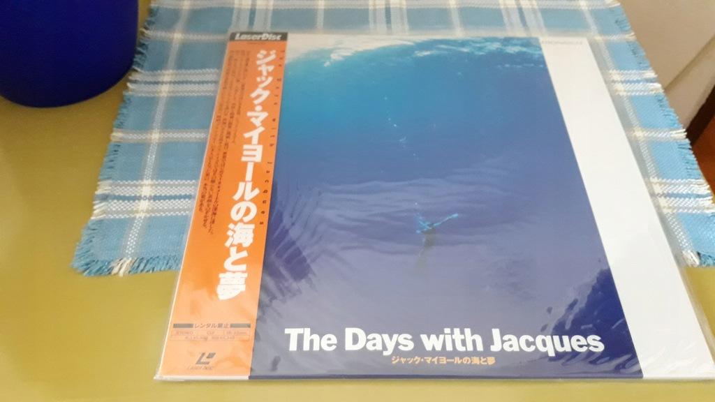 Bohater Wielkiego błękitu, laserdisc, nowa, JAPAN