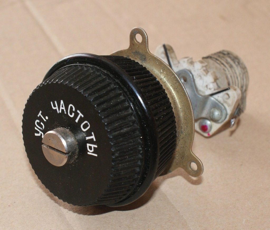 Przekładnia - 1 do 30 z kondensatorem Nastrojka
