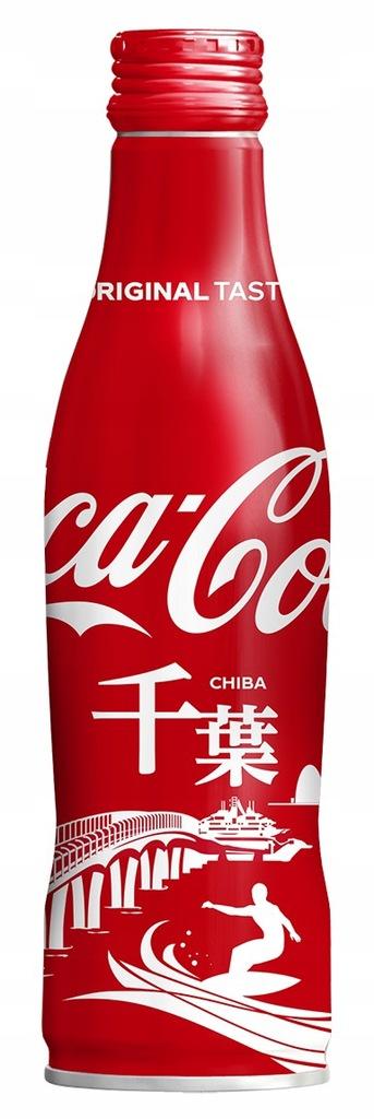 coca cola pierde din greutate japonia)