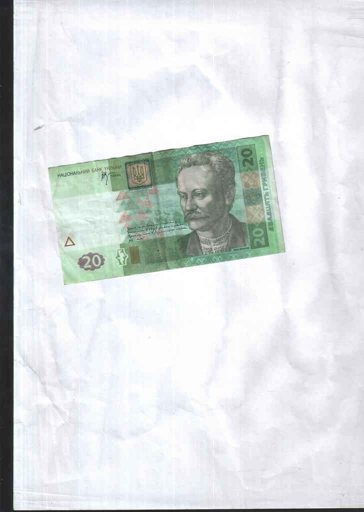 Banknot Ukraina - 2005 r. - 20 Hrywna UNC.