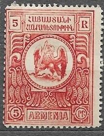 Armenia x T821