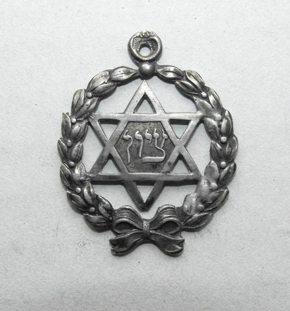 Odznaka żydowska - Judaika