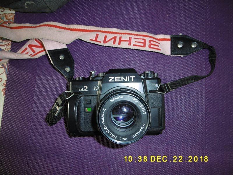 ZENIT - aparat fotograficzny
