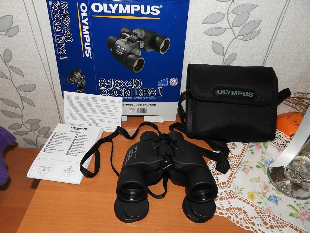 LORNETKA OLYMPUS 8-16x40