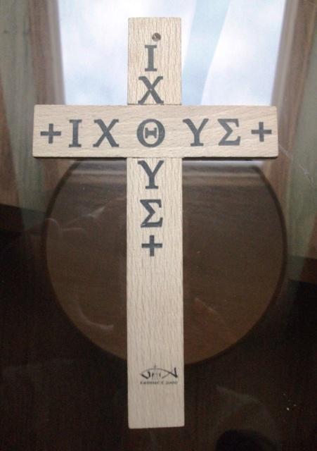 krzyż lednicki, Lednica 2000, stan bdb