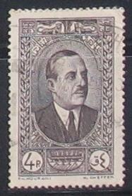 LIBAN - Mi: LB 210, 1937
