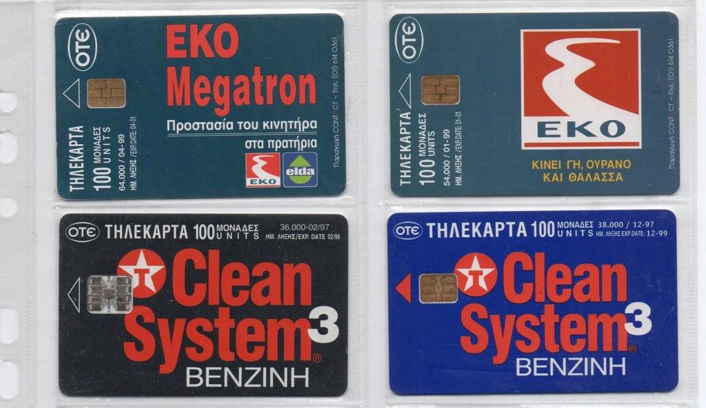 Grecja. 4 karty telefoniczne-niski nakład.