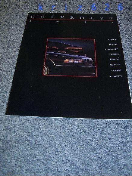 Chevrolet program cała gama - 1991 - USA