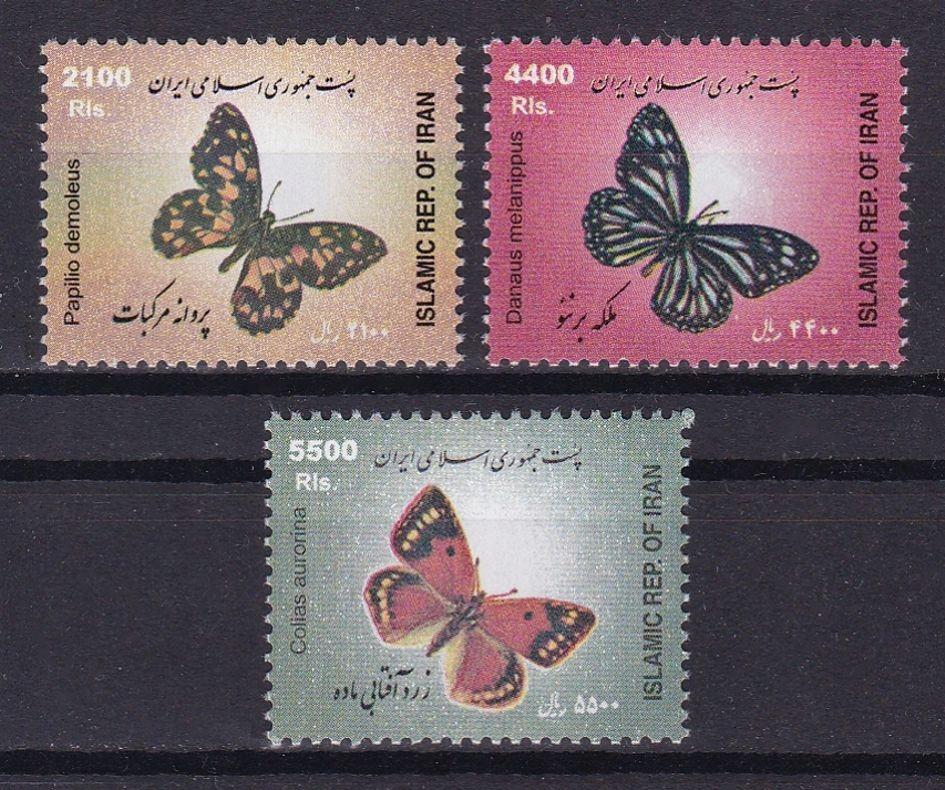 IRAN - MOTYLE - 2005 r. - MNH(**)