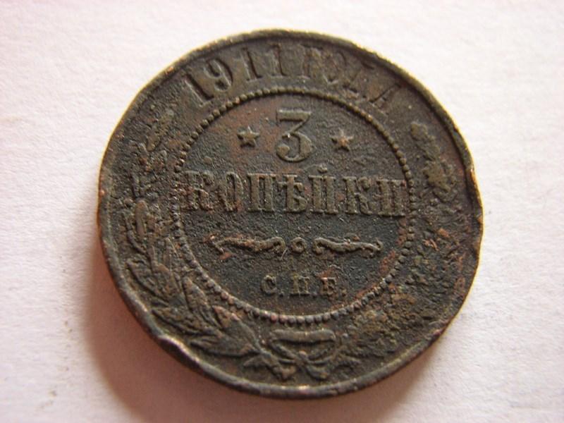 3 KOPIEJKI 1911  -wośp071