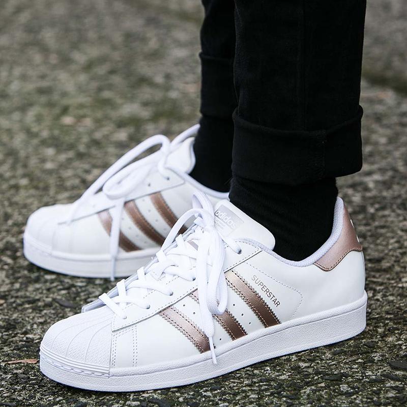 Adidas Superstar (BA8169) 40 MEGA CENA