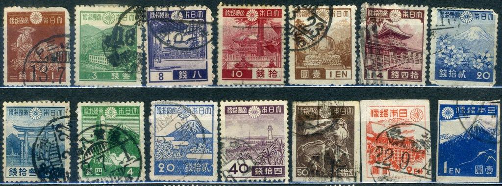 C. Japonia - zestaw starych wydań