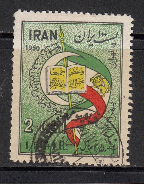 IRAN MI 820 KONGRES seria z 1950