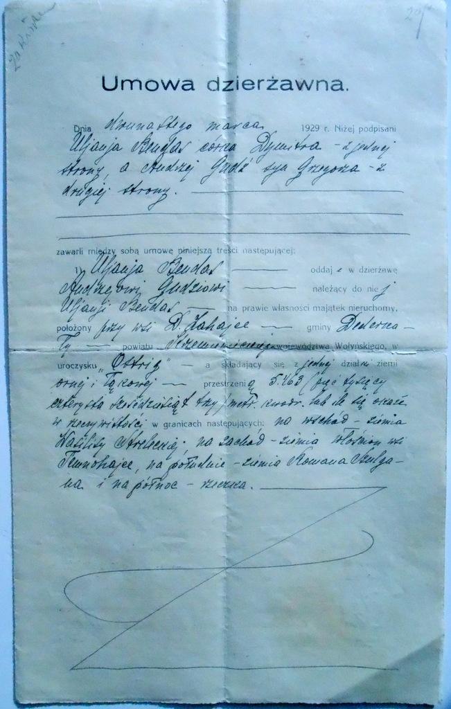 NOTARIALNA UMOWA DZIERŻAWNA KRZEMIENIEC 1929