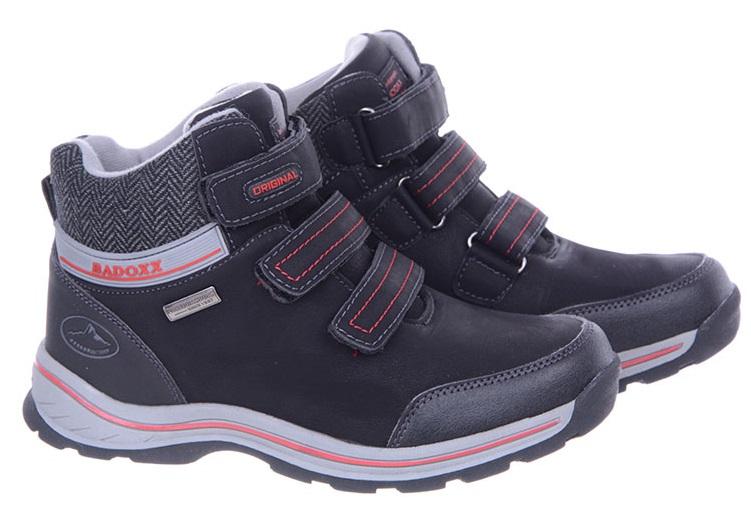 Buty Dziecięce zimowe na rzep chłopięce 7610 38