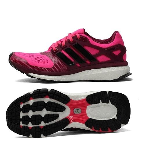 adidas energy boost 2 allegro