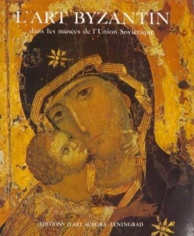 LArt byzantin dans les musees de lUnion