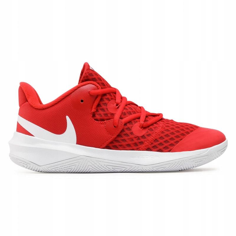 Buty do siatkówki Nike Hyperspeed Court CI2964
