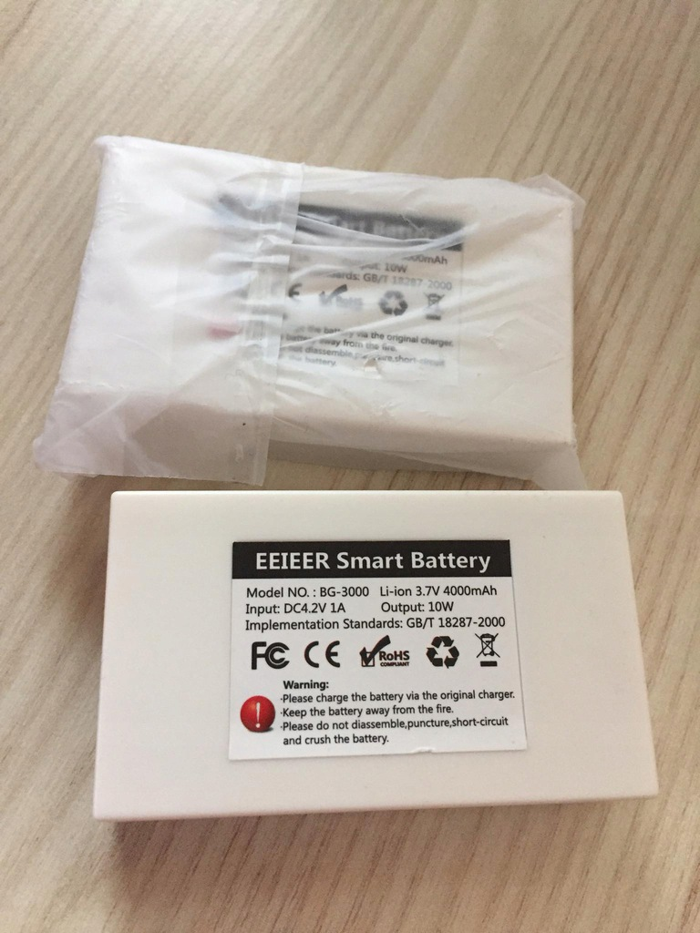 Baterie do podgrzewanych skarpet EEIEER