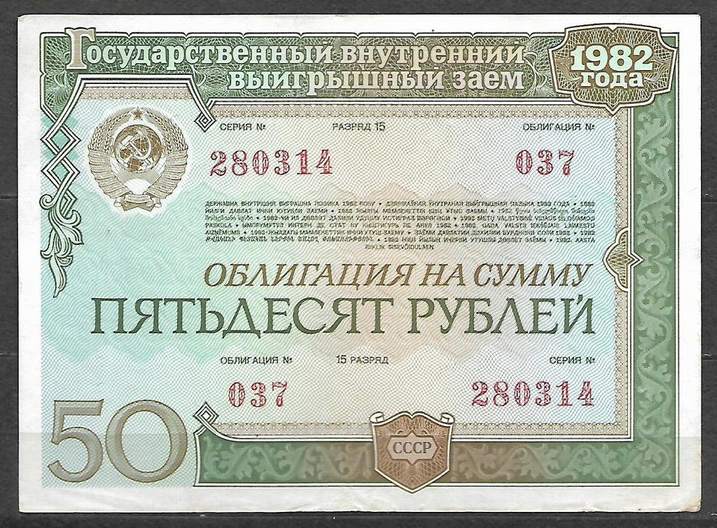 ZSRR CCCp Obligacja 50 Rubli 1982 rok ( 53 )