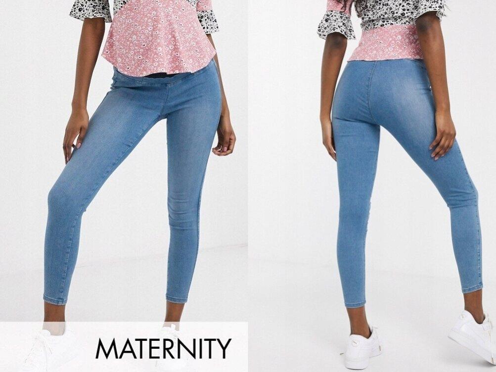 Urban Bliss Maternity spodnie jeansy ciążowe S