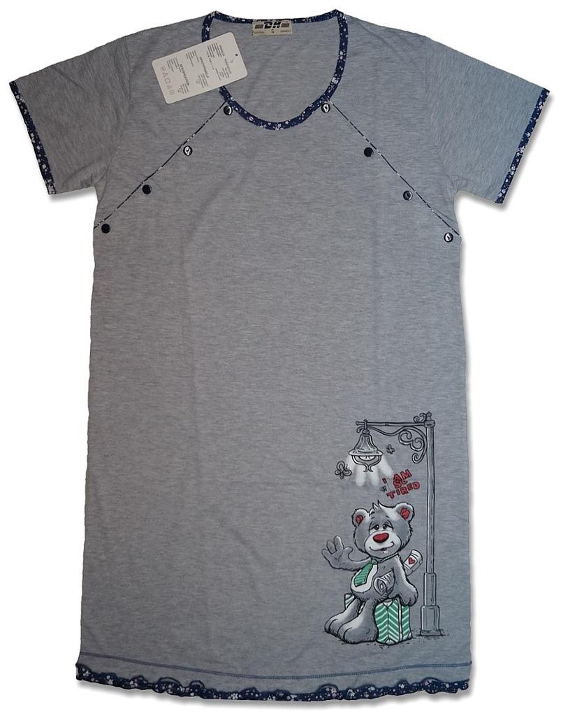 Bawełniana koszula ciażowa do karmienia - S