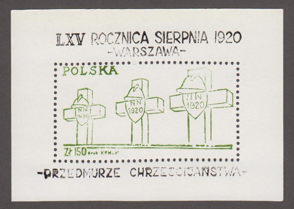 SOLIDARNOŚĆ - RZADKI BLOK - ROCZNICA SIERPNIA 1920