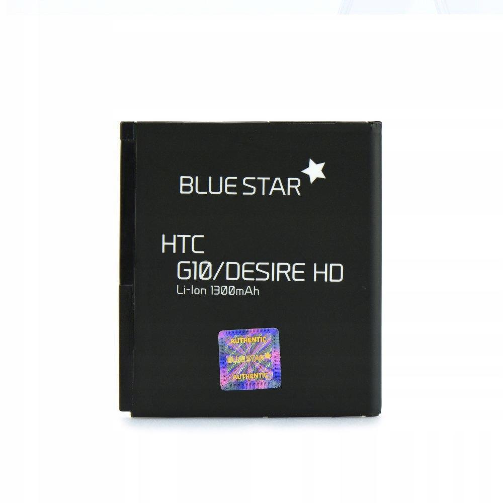 Nowa Bateria Premium BA-S470 do HTC HD G10 1300mAh