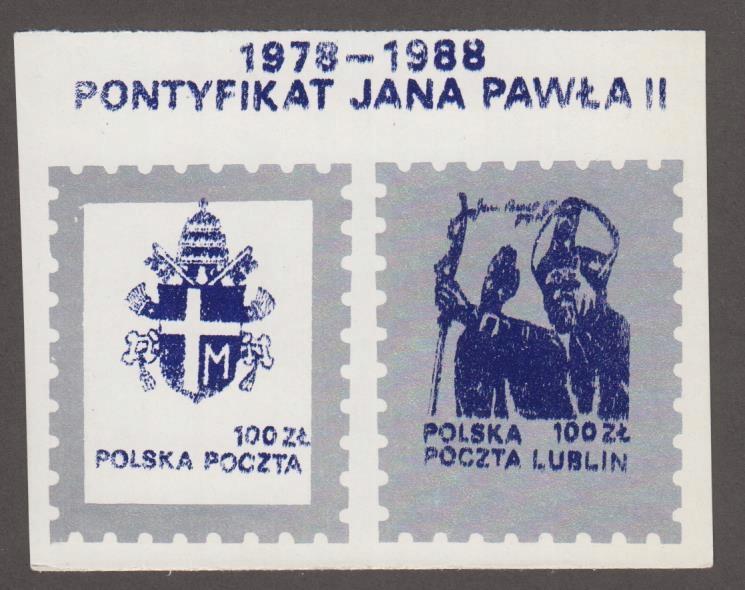 SOLIDARNOŚĆ - RZADKI BLOK - JAN PAWEŁ II - LUBLIN