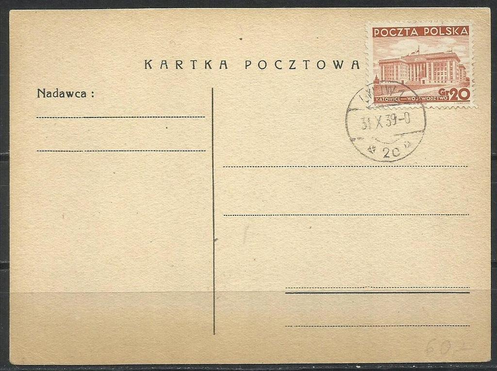 """""""39 PMW Fi 297 kas. pocztówka - LWÓW 1"""