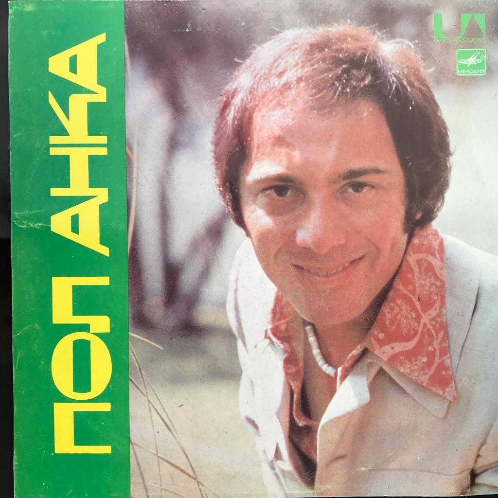 płyta,winyl LP, Paul Anka