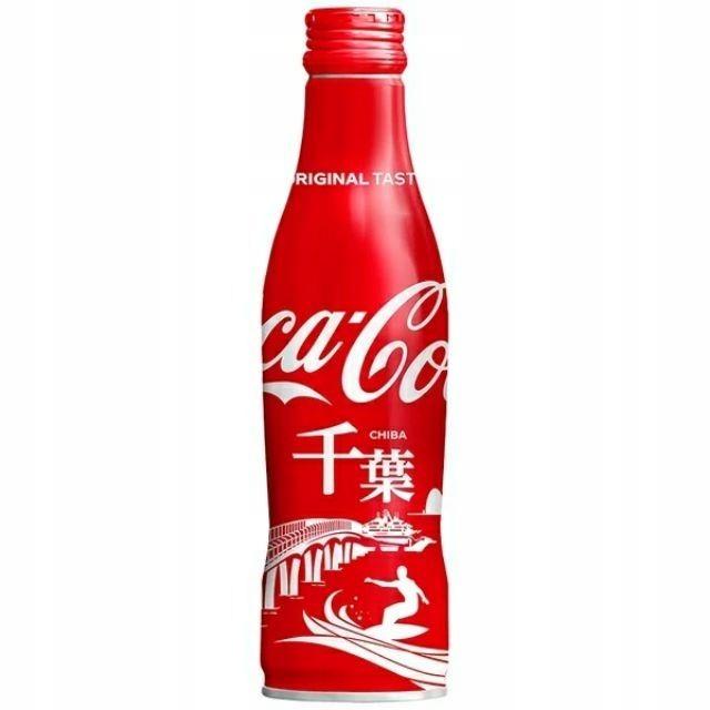 coca cola pierde din greutate japonia sfaturi pentru a pierde grăsimea intestinală