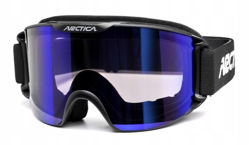 ARCTICA G-118A Gogle Narciarskie - s2 - niebieskie