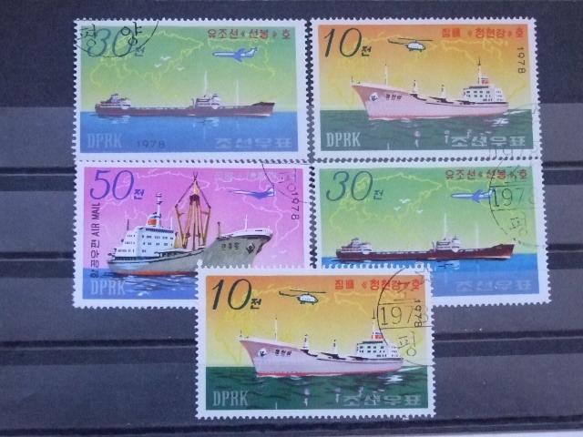 Korea - statki