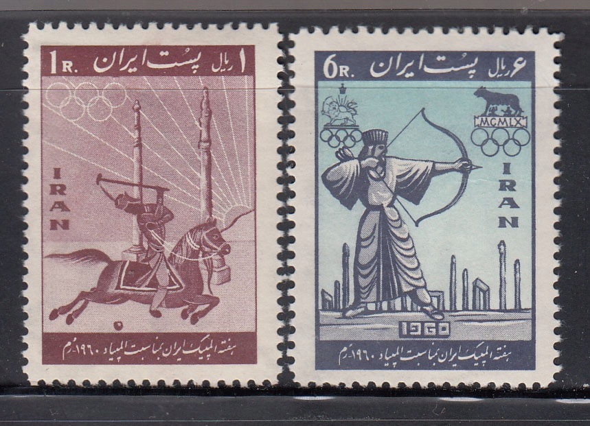 IRAN MI 1080-1081 sport RZYM seria czyste