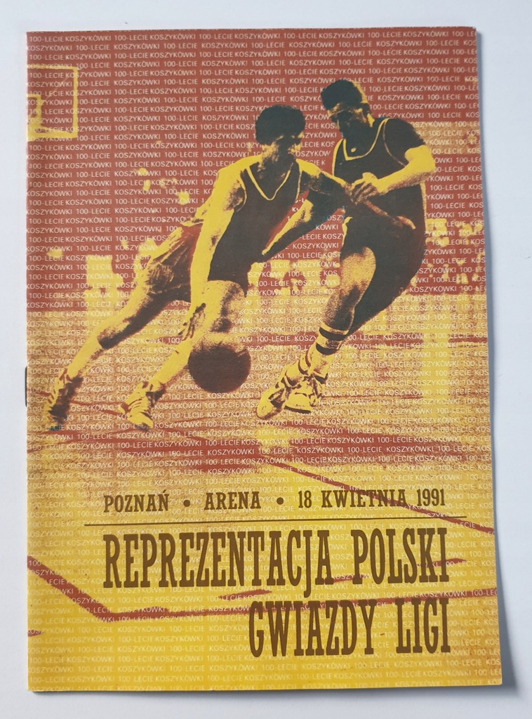 PROGRAM REPR.POLSKI-GWIAZDY LIGI 1991 KOSZYKÓWKA