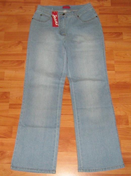 Jeansowe spodnie damskie roz 38 NOWE