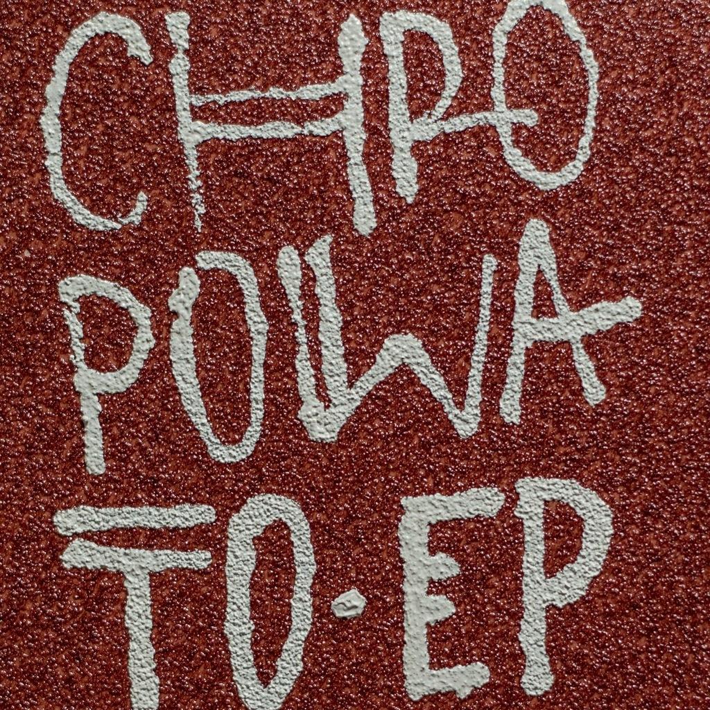 """Mada - Chropowato Ep. 12"""" WINYL - PRE-ORDER"""