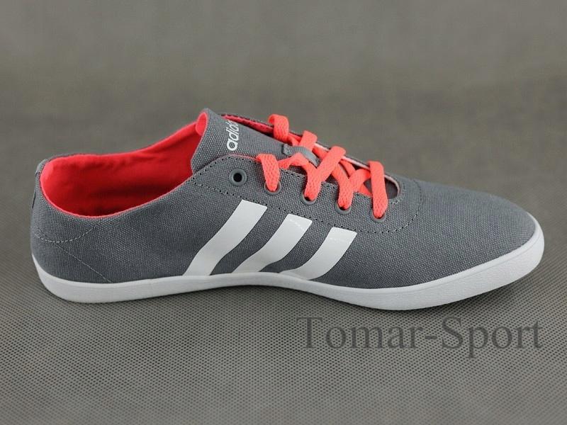 Buty sportowe Adidas QT Vulc [F98885] r.38