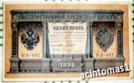 1 RUBEL - ROSJA CARSKA - 1898 rok